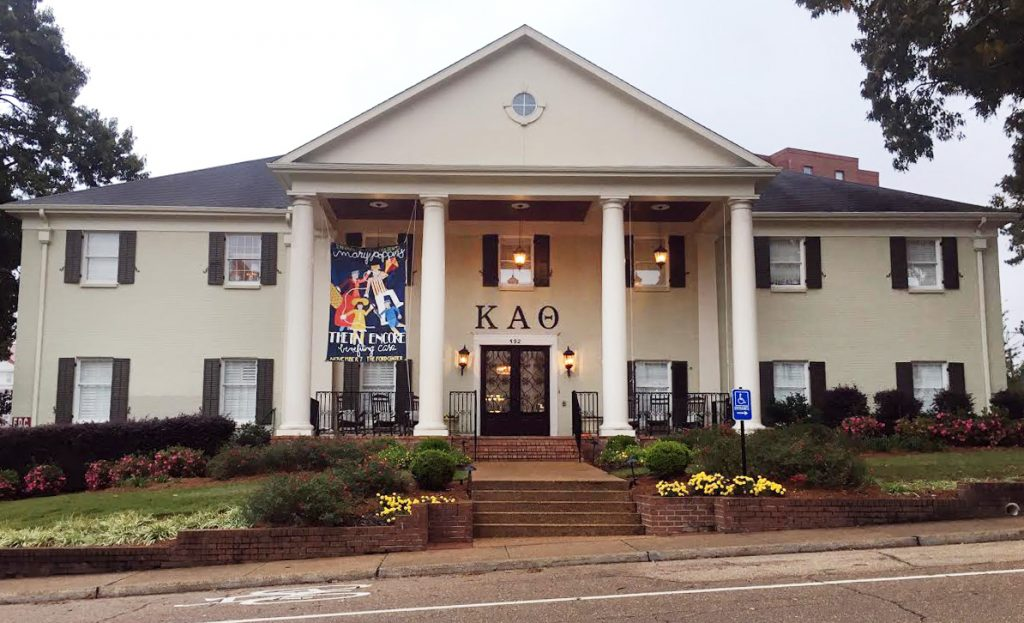 um chapter of kappa alpha theta to close this semester the daily